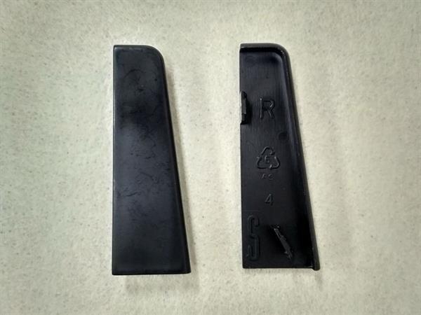 Check Sockelleisten Endstück Set mit 2 Stück im Farbton schwarz